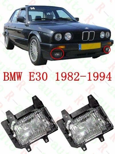 Для BMW Е30 1982/83/84/85/86/87/88/89/90/91/92/93/94 стайлинга автомобилей противотуманные фары противотуманные фары 12 В 2 шт.