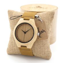 BOBOBIRD iyota Amantes de la Marca de Diseño de Reloj De Madera De Bambú Japonés Movimiento de Cuarzo Reloj con Banda de Cuero Real en Caja de Regalo