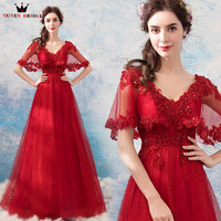 QUEEN BRIDAL Evening Dresses 2018 New A Line Lace Pearls Beading Tulle Red Long Elegant Evening