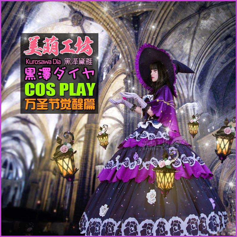 halloween awaken kurosawa dia cosplay costume palace uniform dresshat - Halloween Dia