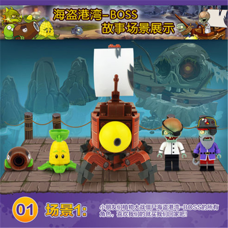 Plants vs Zombies Pirate Harbor Building Blocks PVZ Model Bricks Movie Toys Gift compatible with LegoINGly Bricks For children lepin 16030 1340pcs movie series hogwarts city model building blocks bricks toys for children pirate caribbean gift