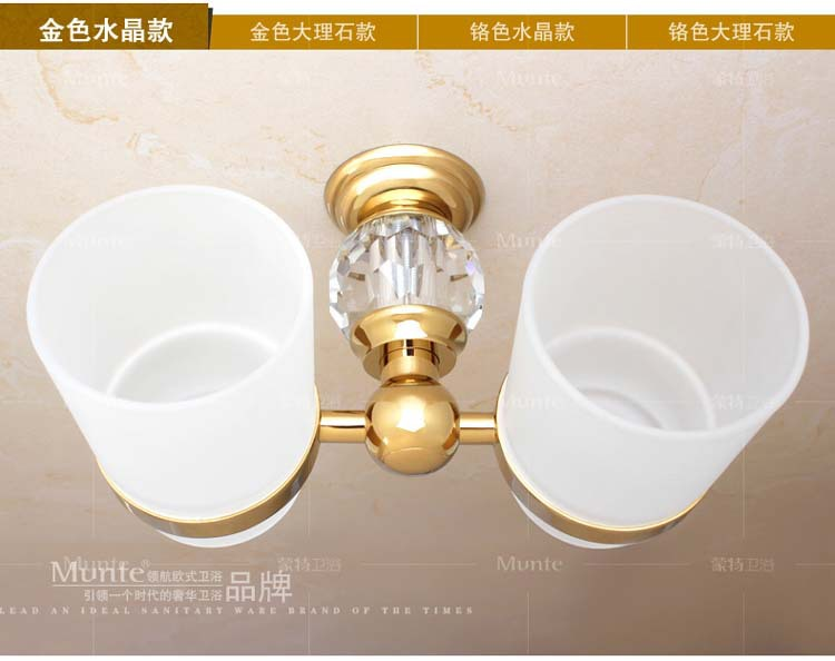 Crystal Decoration Gold Brass Bathroom Double Toothbrush Cup Glass Tumbler Holder Shelf Rinsing Mug Sanitary Ware