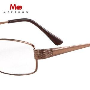 Image 5 - Meeshow Meekleurende Bijziendheid Optische Glazen Leesbril Vierkante Metalen Frame Hoge Kwaliteit Retro Mannen Anti Blauw Licht Computer