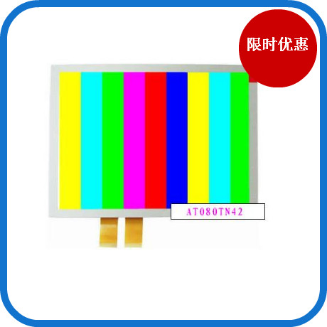 New original packaging Innolux 8 inch AT080TN42 LCD screen one year warranty original free shippat056tn52 v 3 innolux lcd screen 5 6 inch 4 3 original properties of the new regulation a digital screen