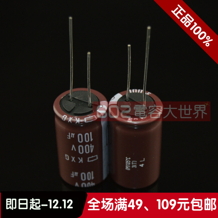 2019 Hot Sale 20PCS/50PCS NIPPON Electrolytic Capacitor 400v100uf 100uf 400v KXG High Frequency 18*30 New Goods Free Shipping