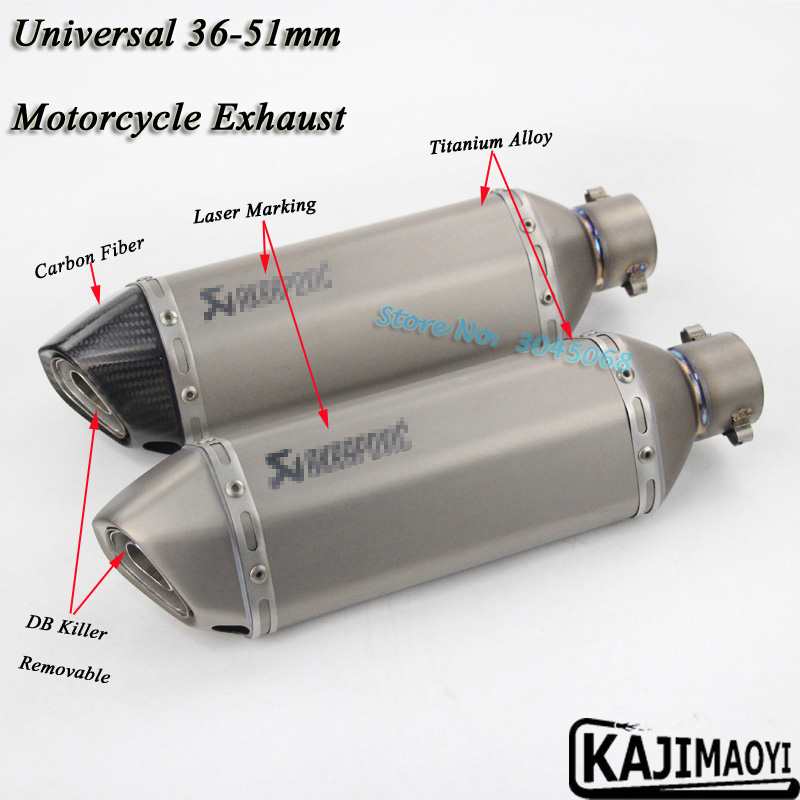 Universal 51mm Motorcycle Exhaust Escape Modified Scooter Titanium Alloy Muffle For CB400 Z750 R6 GSXR600 ER6N R1 With DB Killer