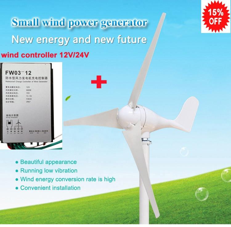 300W wind turbine generator 12V or 24V Black and white 3/5 blades wind turbine with waterproof wind controller300W wind turbine generator 12V or 24V Black and white 3/5 blades wind turbine with waterproof wind controller