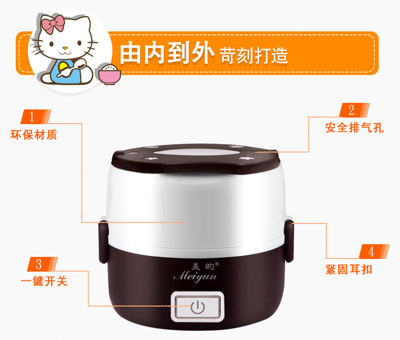 slow cooker  electric cooker  hotpot  mini electric pot  soup maker  mini electric cooker mini lunch warmer food warmer