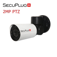 H.265 1080P HD 2.0MP PTZ Bullet IP Camera 2.8~12mm 4X Optical Zoom Onvif 2.4 IR 30M Compatible with HIKVISION ,DAHUA, XM NVR