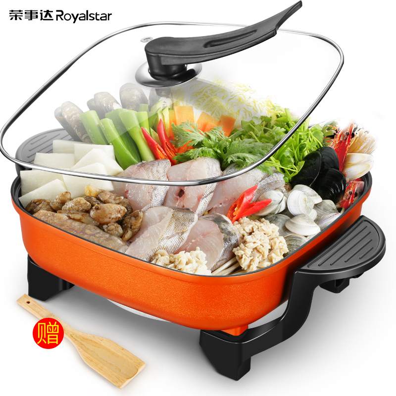 Multifunctional Electric Cooker  Small Dormitory Hot Pot Pan Skillets cukyi household electric nonstick skillet 3 4 people small cooker korean multi purpose electric boiler 2 8l electric hot pot