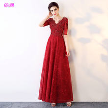 Junoesque Burgundy Lace Long Evening Gowns 2018 Sexy Lady Evening Dress V-Neck  Appliques Beading Lace-Up Evening Party Dresses b0c5bbf7d3df