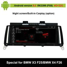 Android 9.0 Car Audio Vdieo Player for BMW X3 F25 / X4 F26 (2011-2016 Original CIC or NBT System)