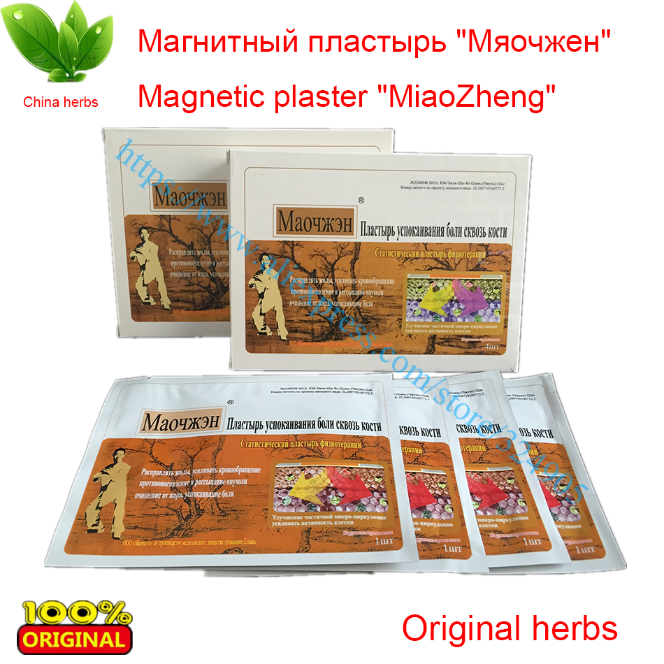 16pcs/4boxes Magnetic plaster MiaoZheng  Method Pain Relief  Plaster