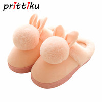Toddler Little Kid Slippers Winter Warm Indoor Home Plush Shoes