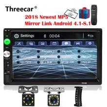 2 din Автомобильный Радио Новый 7 «HD плеер MP5 сенсорный экран mirrorlink Bluetooth мультимедийный USB 2din Авторадио автомобильный резервный монитор сабвуфер