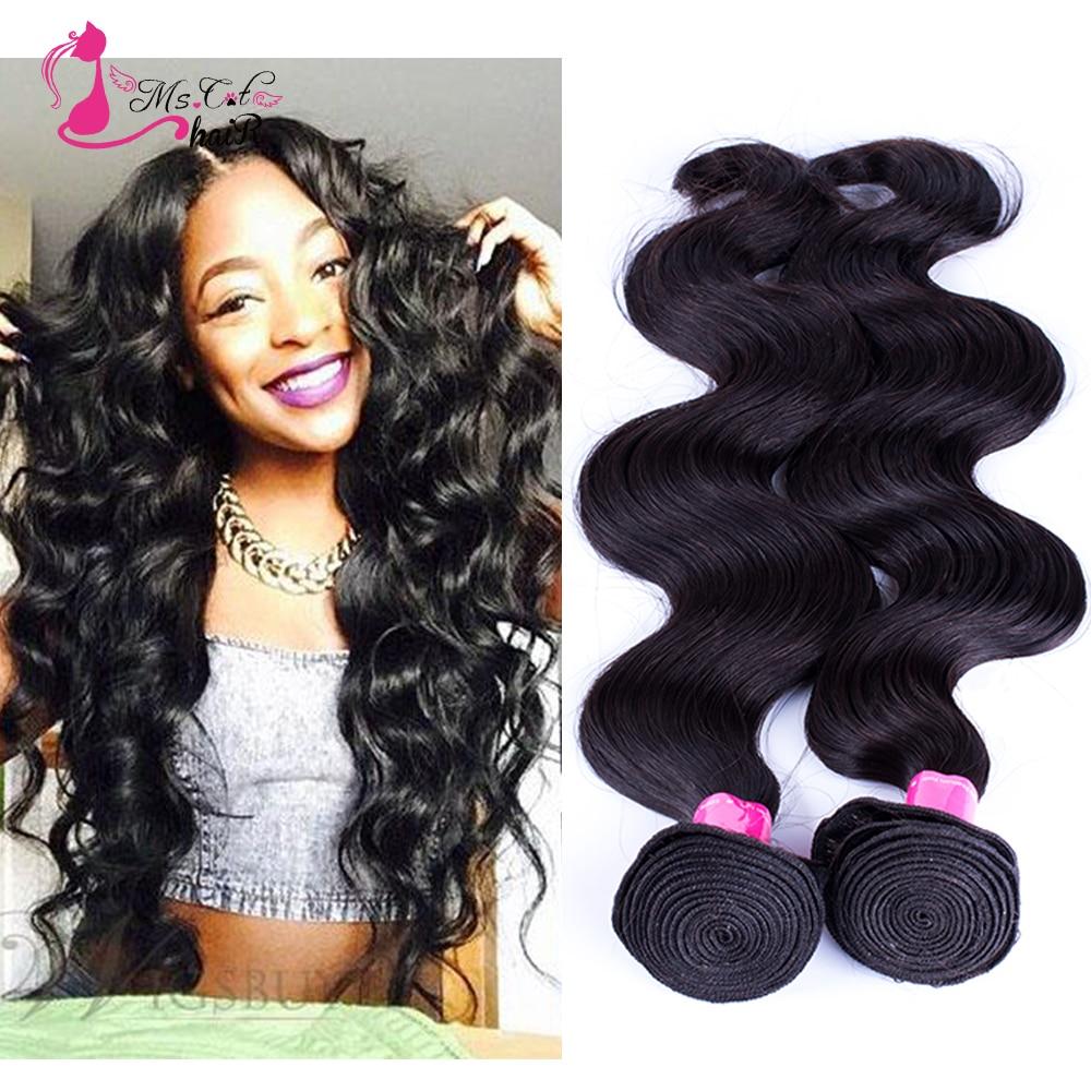 Aliexpress Buy Grace Hair Brazilian Body Wave Her Extension
