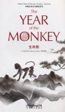 лучшая цена Meet Your Chinese Zodiac Animal the Year of the Monkey Language English Keep on Lifelong learning as long as you live-465