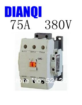CONTACTOR AC GMC GMC-75 75a 380v  50/60hz high quality