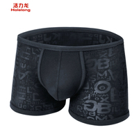Men S Underwear Pants U Modal Transparent Gauze Bag Supporting Convex Sexy Underwear Male Perspective Gay