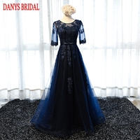 Navy Blue Long Lace Evening Dresses With Sleeves Party A Line Beautiful Women Prom Elegant Formal
