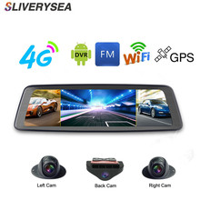 цена на SLIVERYSEA 4CH Cameras Lens 10