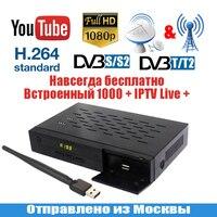 Fraskoo F9 DVB T2 S2 Combo Digital Set Top Box Full HD 1080P Satellite TV Receiver Built in 1000+ IPTV Free TV Live+