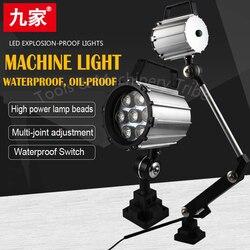7 W-12 W 24-220 V LED CNC Maschine Werkzeuge Licht Explosion-proof Wasserdichte IP67 Grade werkstatt Arbeits Lampe Mit CE ROSH Zertifiziert