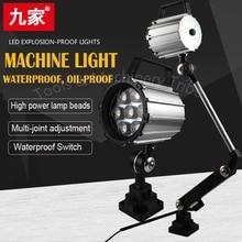 7W 12W 24 220V LED obrabiarki CNC lekka przeciwwybuchowa wodoodporna lampa robocza klasy IP67 z certyfikatem CE ROSH