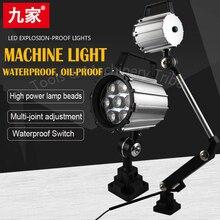Lampe de travail pour atelier de qualité IP67, certifiée CE ROSH, 7W 12W 24 220V LED et CNC