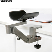 Ergonomic Computer Satisfy Metal Arm Support Adjustable Hand Drag Wrist Support Computer mouse pad hand computer bracket console