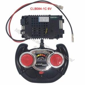 Image 3 - CLB084 4D 子供の電気自動車 2.4 グラムリモコン受信コントローラ、 12 v と 6 v clb トランスミッタベビーカー用