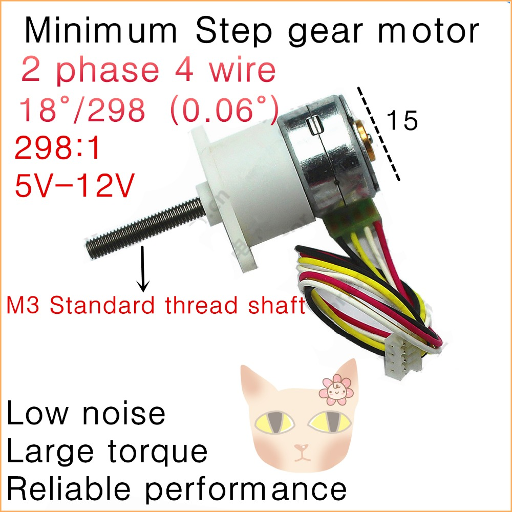 Gm15by1527 all metal micro gear step motor micro angle for Threaded shaft stepper motor