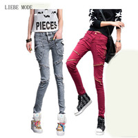 High Quality Women S Plus Size Bell Bottom Jeans Pants Female High Waist Wide Leg Flare