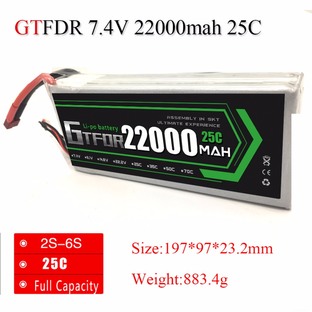 GTFDR Good Quality RC Lipo Battery 22000mAh 7.4V 2S 25C max60C For RC Helicopter Car Bateria Lipo Drone FPV UAV 3 pcs lot 7 4v 1500mah 25c lipo battery for wltoys v913 q212g v912 v262 l959 l979 jst plug for rc helicopter drone bateria