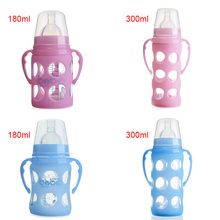 Wide Mouth Baby Infant Kids Automatic Pipette Straw Pacifier Nipple Milk Feeding Bottle Anti-slip Cover Design YH-17