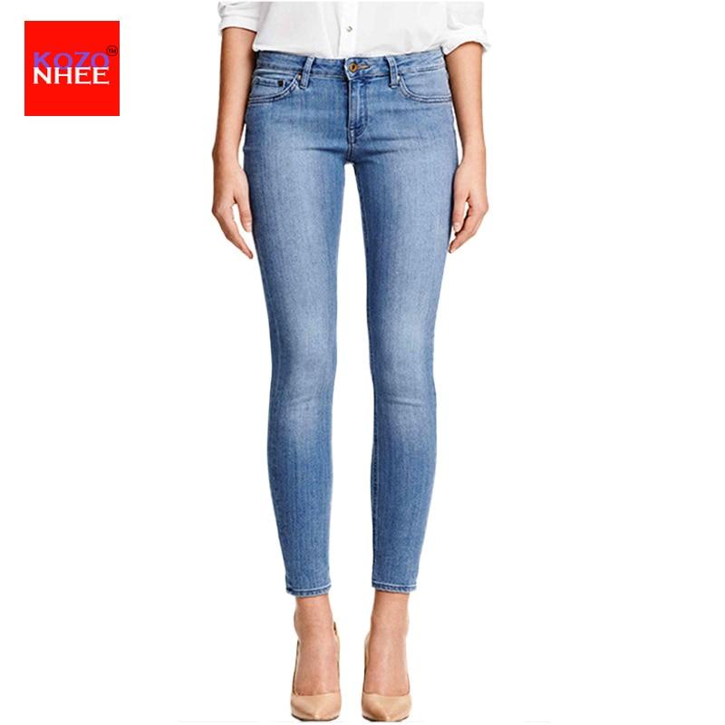 Popular Narrow Jeans Women-Buy Cheap Narrow Jeans Women lots from ...