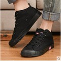 Men Canvas Shoes Casual Men Shoes Plus Size White Black Blue Men's Fashion Trainer Shoe Eur 35-43 A2887