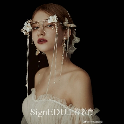 alloy metal fairy/dream/studio/rhinestone flower beading tassels photo shooting/cosplay eyewear