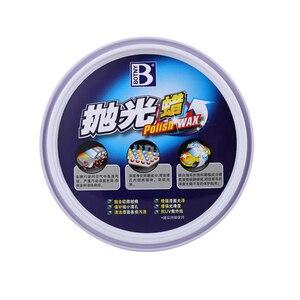Image 4 - Pasta de cera para el cuidado de la pintura del coche, kit de productos reparador para arañazos