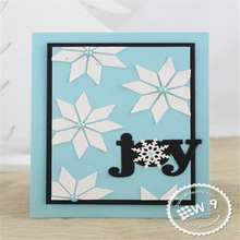 New Snowflake Cutting Dies Christmas Metal Stencils for DIY Scrapbooking Album Stamp Paper Card Embossing 2018