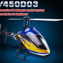 Walkera V450D03 Поколение II 6 оси гироскопа Flybarless RC вертолет(BNF без передатчика)(с батареей и зарядным устройством