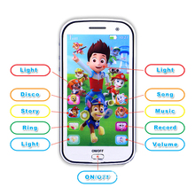 1Pc Kids Baby Cute Musical Learning Mobile Phone Toys Figure Educational Flash Intelligent Fun Game Gifts Toys for Children