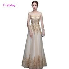 Elegant Women Long Sleeve Gold Blue Appliques Evening Dresses Ladies Tulle Formal Lebanon Ashi Plus Size Vestido de Festa B30