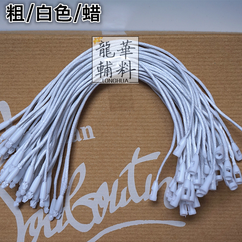 In Stock Good Quality White Wax Hang Tag String In Apparel,hang Tag Strings Cord For Garment,stringing Price Hangtag Seal