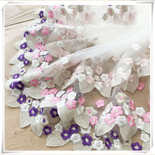 5yards Meetee 18cm Width Gold Thread Flowers Mesh Embroidered Lace Fabrics Water Soluble for Wedding Dress Baby Decor