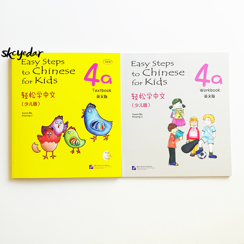 Easy Steps To Chinese For Kids  (withCD) 4a Textbook&Workbook  English Edition /French  Edition 7-10 Years Old Chinese Beginners