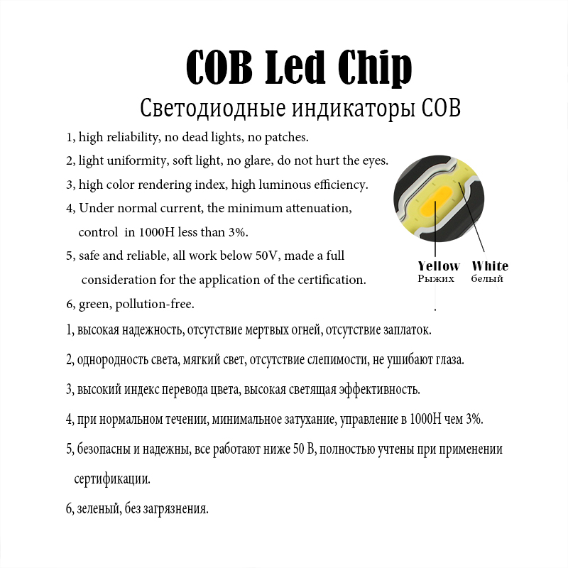 2 pc COB LEVOU DRL Luzes Diurnas Super Brilhante Lâmpada de - Faróis do carro - Foto 5