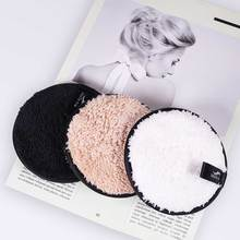 1PC Soft Microfiber Makeup Remover Towel Face Cleaner Plush Puff Reusable Cleansing Cloth Pads Foundation Skin Care Tools