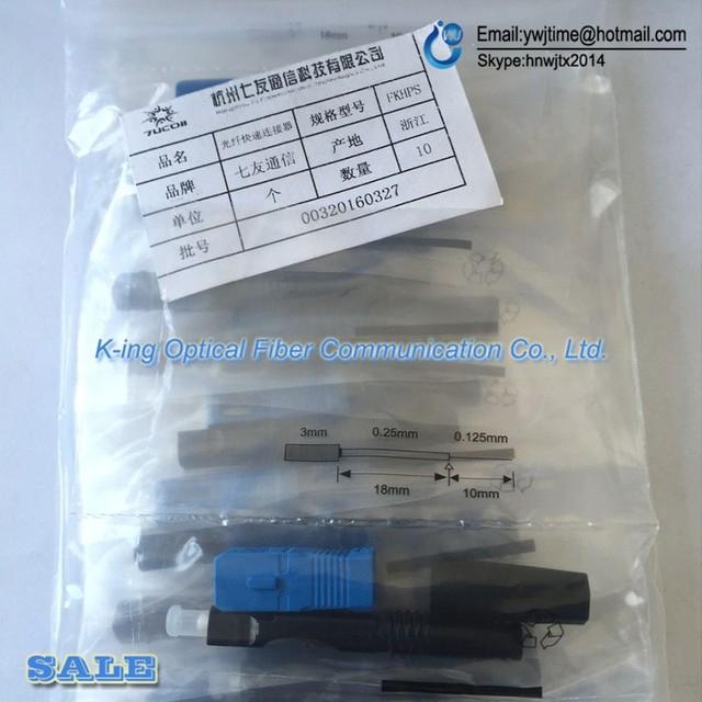 100 Pçs/lote 7U Fiber Optic Connector envio Rápido/FTTH Rápido Connector7U fibra SC conectores rápidos de Melhor qualidade do que 3 M 8802