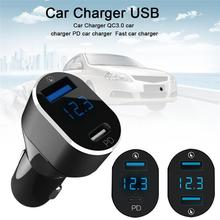 Qualcomm Quick Charge 3.0 Car Charger 3.0 Port